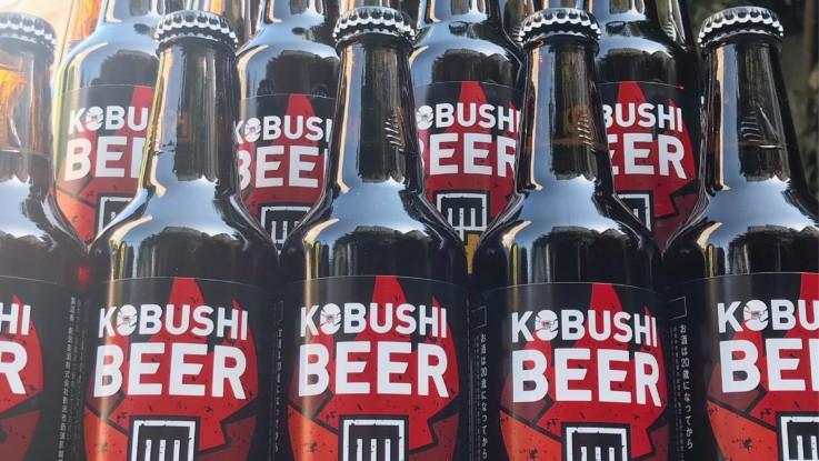 KOBUSHI BEER ミッションステートメント vol.1
