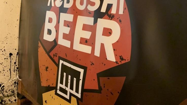 KOBUSHI BEER ミッションステートメント vol.2