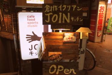 アクセスが良い街で飲みたい!三軒茶屋でクラフトビールを飲めるパブを紹介