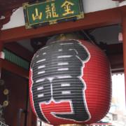 角打ちスタイルが魅力的!浅草で美味しいビールが飲める立ち飲み居酒屋を紹介