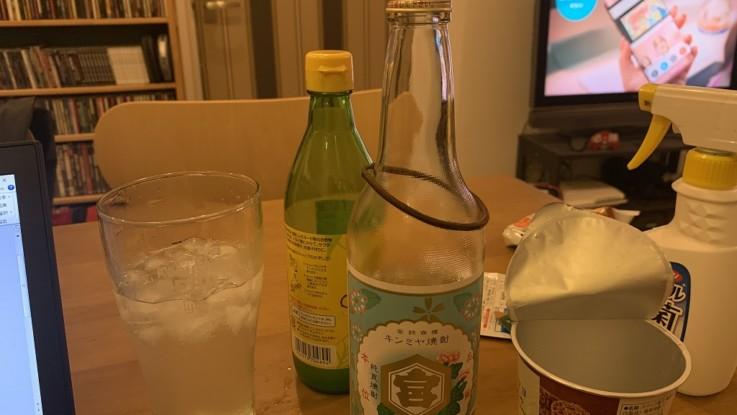 コロナ自粛はKOBUSHI BEERで乗り越えよう  (2020/04/12 sun)